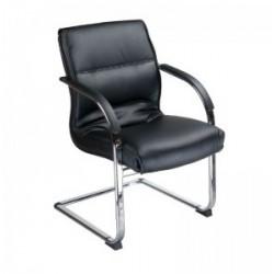 Krzesło do poczekalni...
